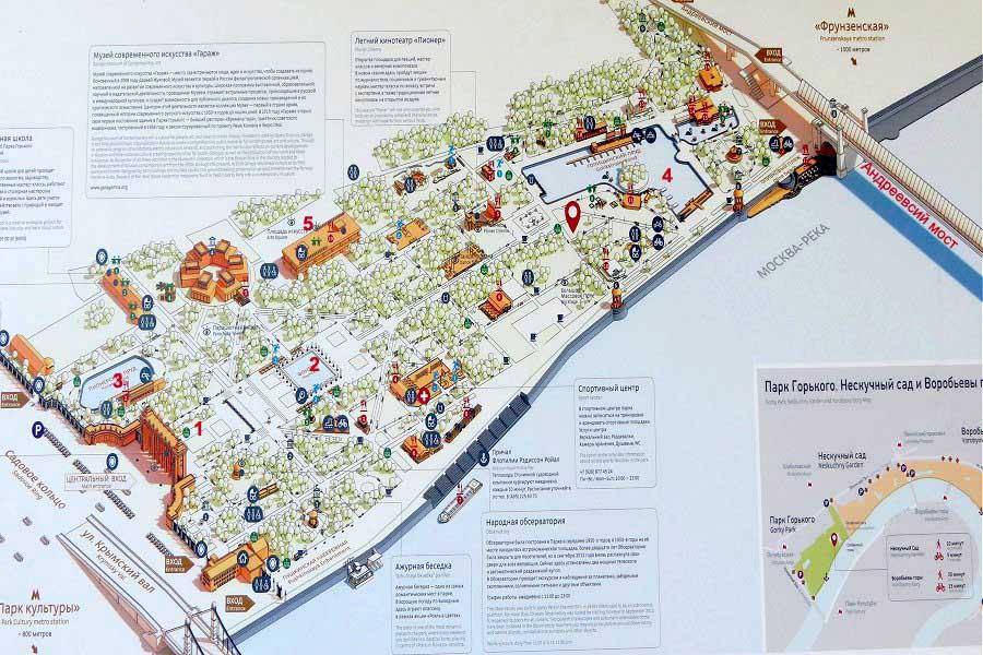 Схема парк горького москва